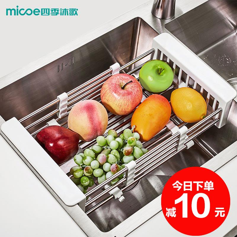 厨房沥水架沥水篮伸缩碗筷沥水架不锈钢水槽架晾碗架