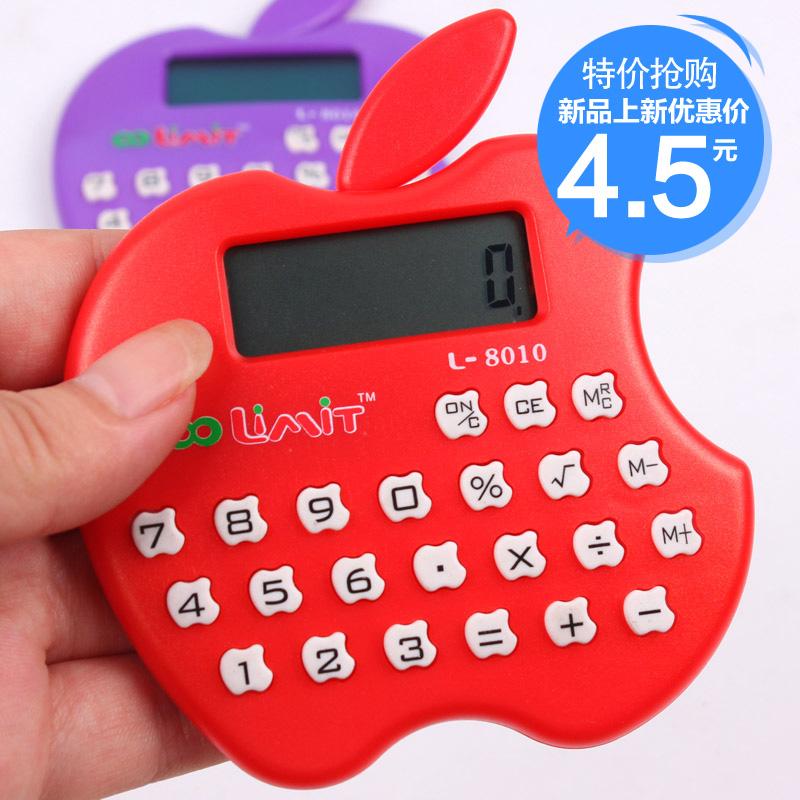 学生儿童创意苹果可爱迷你便携纽扣电池电子掌上计算器计算机
