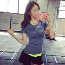 暴走的萝莉运动短袖T恤女跑步瑜伽健身服春夏贴身透气舒适健身衣