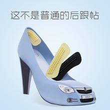 【2双装】硅胶后跟帖防磨脚加厚不跟脚后跟帖神器鞋贴防掉半码垫