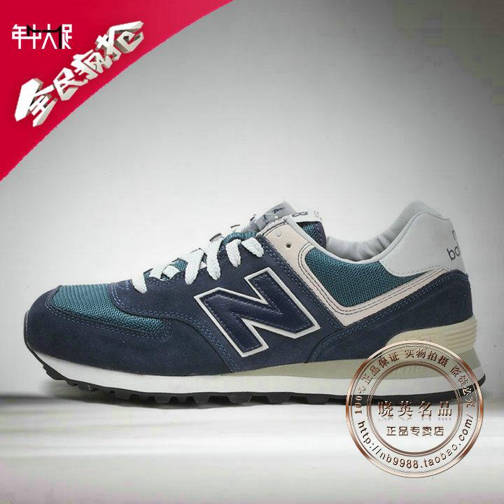正品new574balance三原色元祖灰男鞋女鞋跑步鞋ML574VN/VG/VB