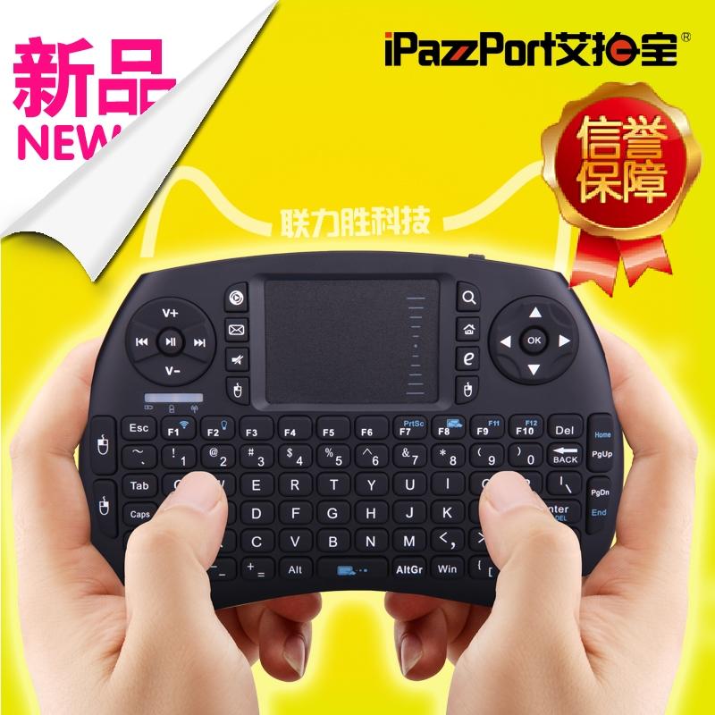 空中飞鼠 蓝牙键盘 无线键盘鼠标套装 迷你USB电脑电视平板遥控器