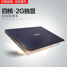 Asus/华硕 x541 SC3160笔记本电脑15.6英寸四核独显轻薄便携学生