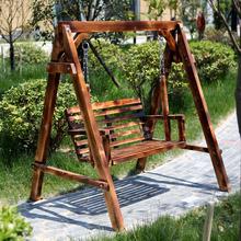 秀天堂木业包邮双人实木秋千休闲庭院户外摇椅儿童阳台防腐木吊椅