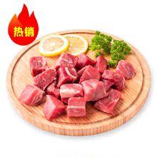 【天猫超市】恒都澳洲牛腩块500g 牛肉 草饲牛肉