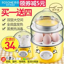 容信煮蛋器蒸蛋器自动断电多功能双层早餐机蒸鸡蛋羹迷你家用正品