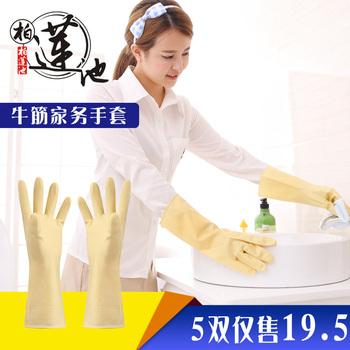 牛筋乳胶手套 加厚耐用橡胶家务