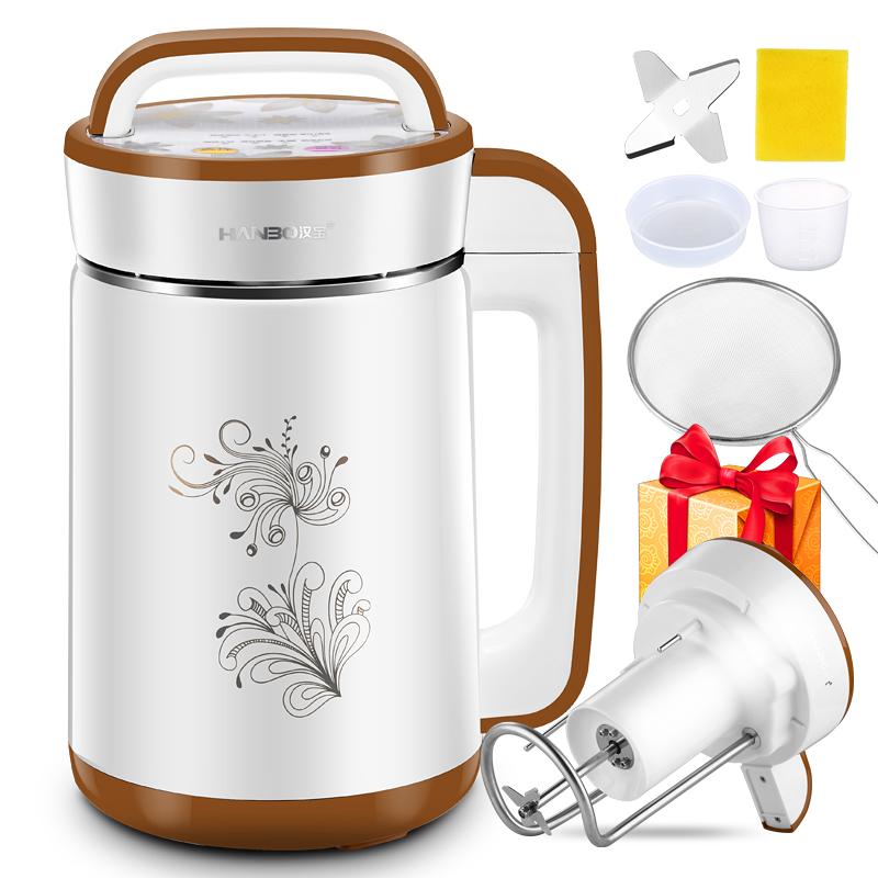 豆浆机静音大型加热 豆浆机商用 全自动容量