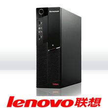 原装联想台式电脑主机迷你小主机双四核办公客厅家用游戏i3i5