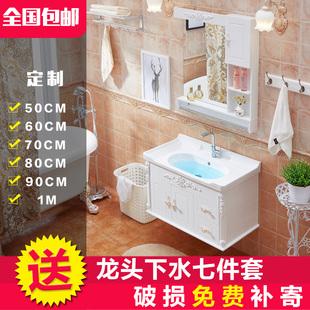 卫浴欧式PVC浴室柜组合小户型卫浴柜卫生间洗脸洗手台盆柜洗漱台