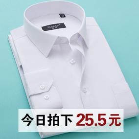 远东秋季白衬衫男士商务保暖衬衫男长袖寸修身韩版衬衣男正装青年