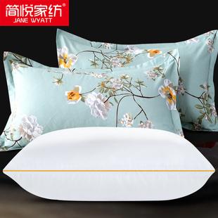 学生单人护颈枕 包邮 一对装 简悦枕头带枕套成人枕芯加枕套套装多少钱  便宜的价格