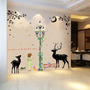 墙贴自粘个性创意温馨卧室墙贴画客厅电视沙发背景墙装饰寝室贴纸