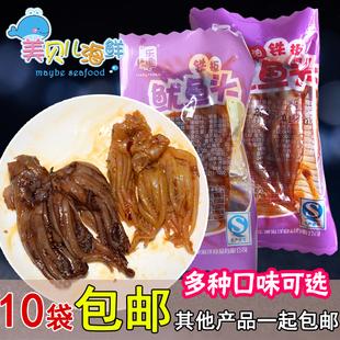 原味微辣红油超辣铁板鱿鱼须大连特产海鲜零食25g乐渔鱿鱼头