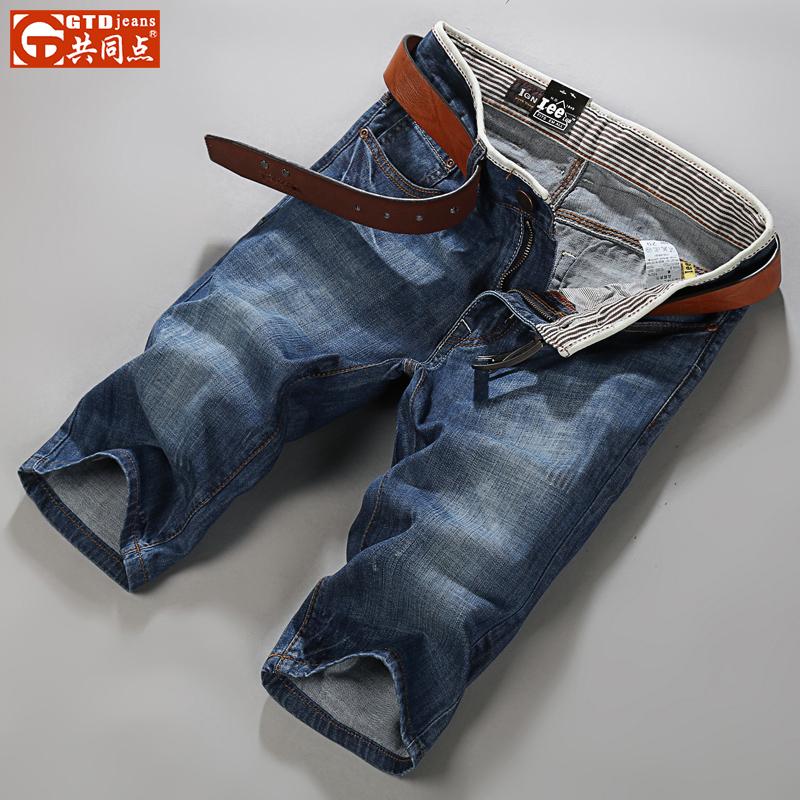 潮流夏季短裤男直筒修身牛仔分裤韩版宽松五分