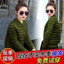 反季秋冬新款棉衣女短款修身立领棉服轻薄短款小棉袄学生薄外套潮