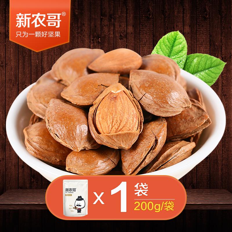 【新农哥_小白杏】坚果炒货零食特产硬壳杏仁200g
