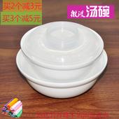 2705 微波炉专用碗微波炉餐具塑料用品大小套装 微波双套碗 茶花