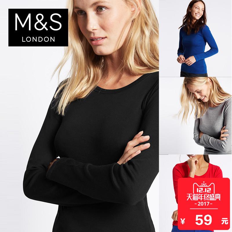 马莎玛莎STAYNEW女秋装新款纯棉黑白色长袖外穿T恤打底衫上衣