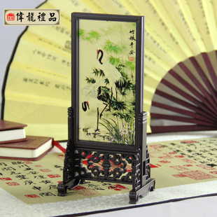 【伟龙】小台屏书桌摆件 小屏风 中国风礼品 中国特色礼品工艺品