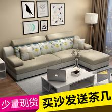 布艺沙发宜家小户型可拆洗现代简约客厅转角三人位四人布沙发组合
