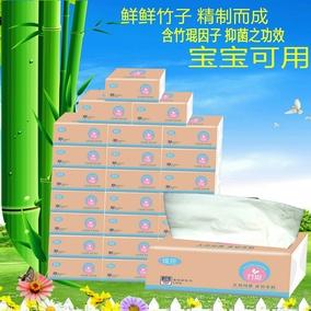 【纸品维邦】竹琨抑菌3层面巾纸 妇婴 可用抽起式生纸巾 24包