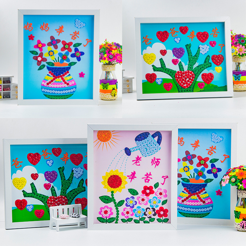 父亲节礼物幼儿园儿童手工制作益智创意纽扣粘贴画花diy材料包图片