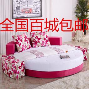 特价 婚床公主榻榻米圆床软床圆形双人床简约后现代2人木布艺床