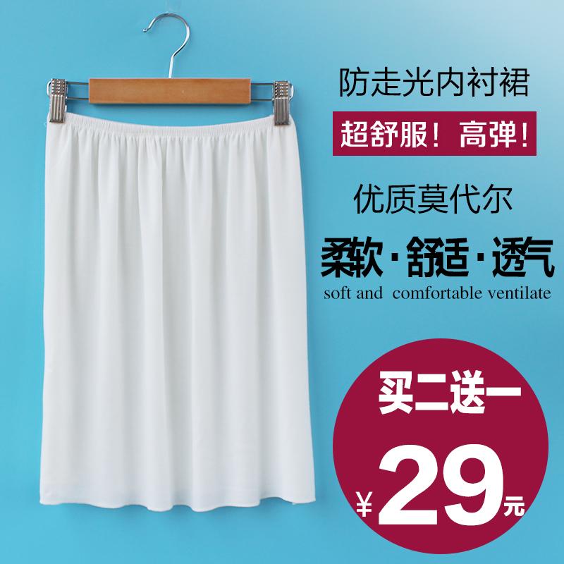 百搭防衬裙透气夏季莫代尔内半身纯色打底走光短裙