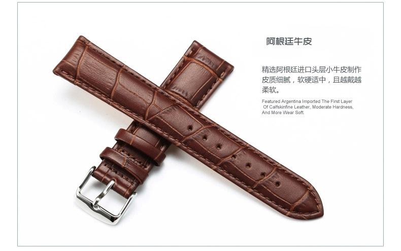 学生防汗防臭表带配件 女士针扣牛皮表带 正品男士手表真皮表带