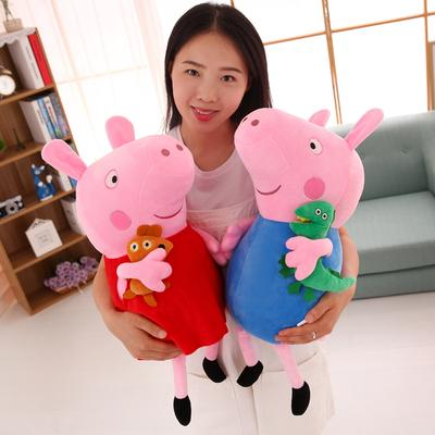 唯美佩佩猪毛绒玩具小猪佩琪公仔乔治生日礼物小熊佩奇布娃娃布偶