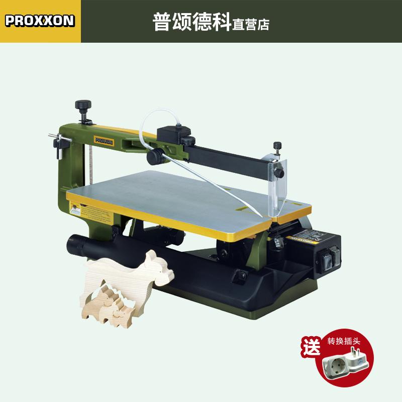 图纸[正品线锯]自制公司简易评审自制木工手工评测线锯手工图片