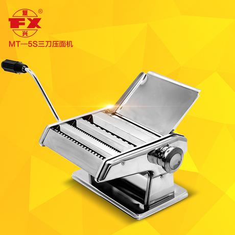 复兴牌手动家用面条机压面机不锈钢MT-5S带托板送饺皮模具包邮