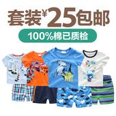 男童短袖套装纯棉小孩衣服2017夏装新款童装宝宝儿童女童夏季小童