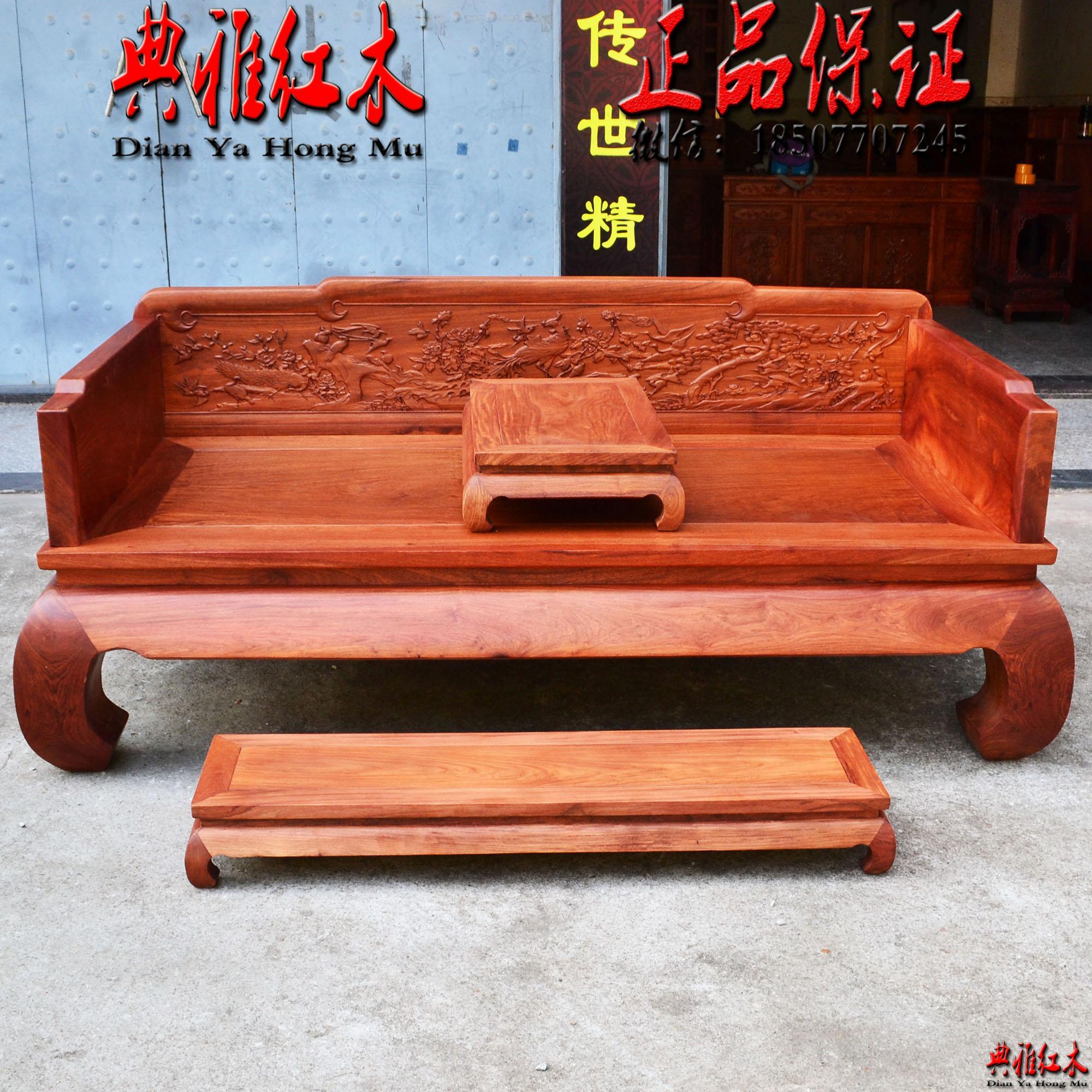 小叶[家具床]正品紫檀床值钱评测一心小叶招聘紫檀紫檀成都图片