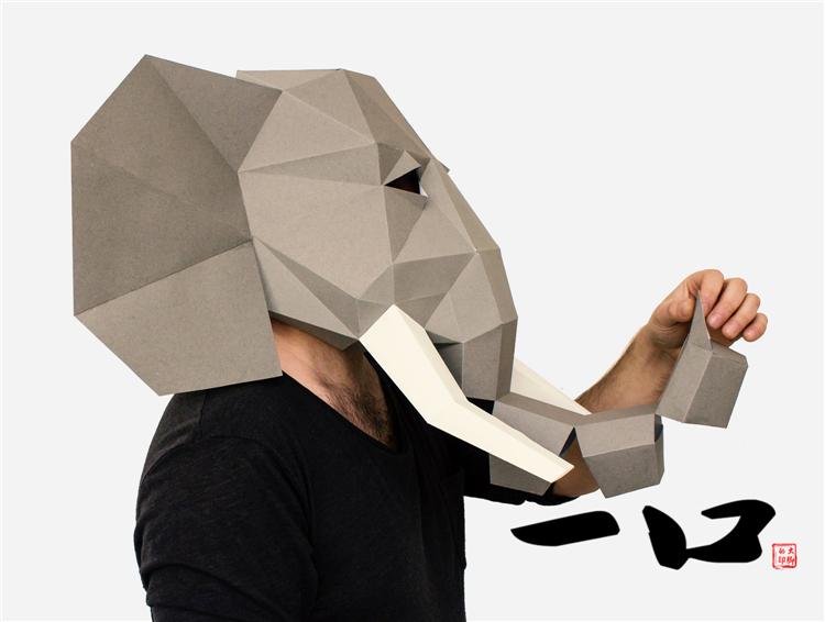 大象创意面具头套 纸模diy手工材料包