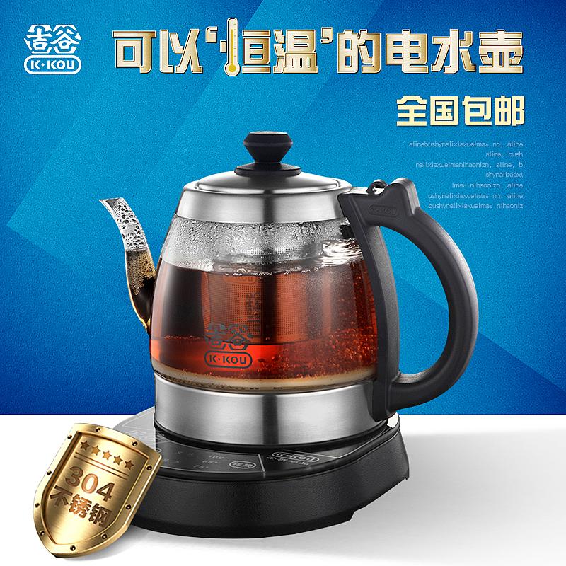 吉谷电器 电水壶煮茶壶玻璃养生壶 ta0303玻璃烧水壶保温煮茶壶