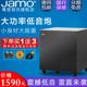 丹麦 JAMO/尊宝 SUB210 有源8英寸超重低音炮音箱大功率家庭影院