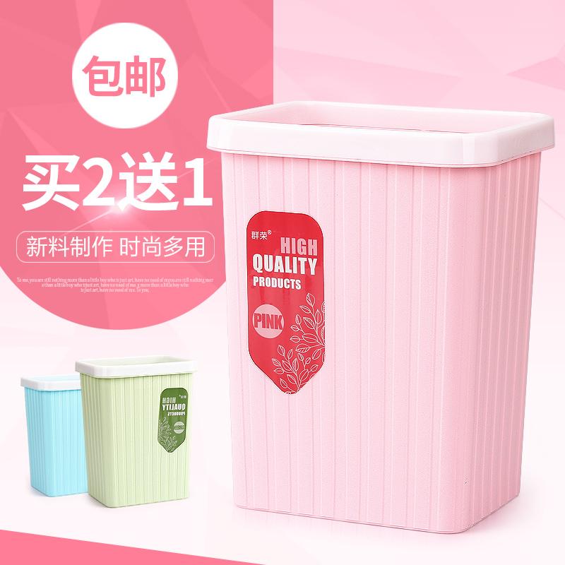 大号长方形垃圾桶家用厕所卫生间客厅厨房纸篓无盖筒