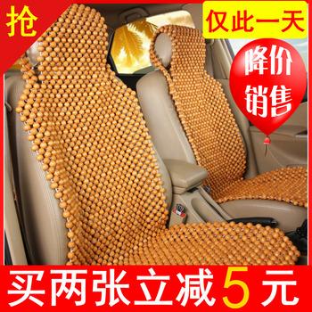 汽车坐垫通用竹片木珠夏季夏天珠