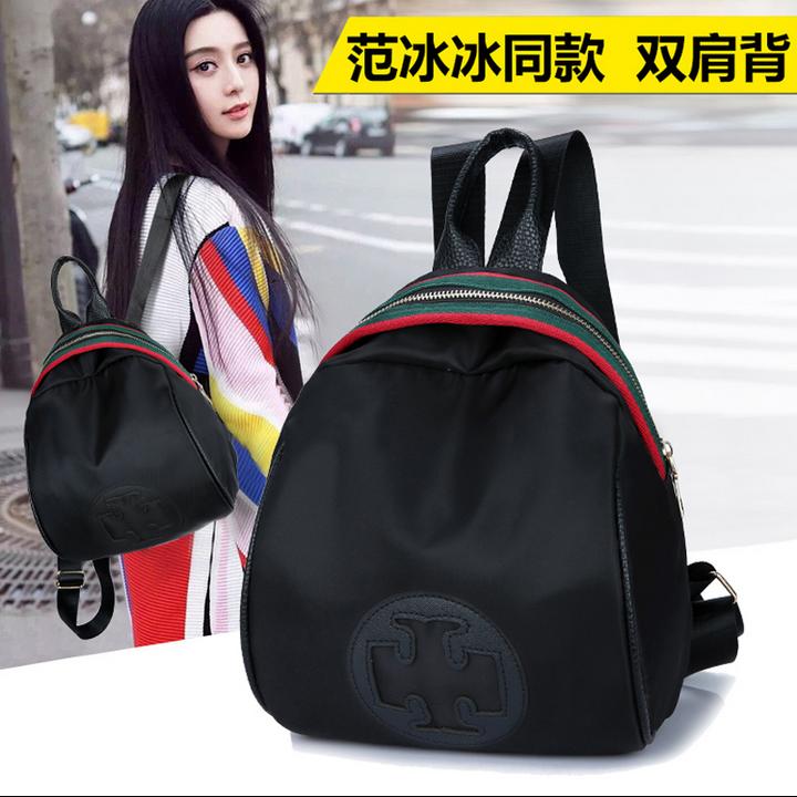 韓版女學生牛津范冰冰雙肩帆布包包簡約單肩包背包
