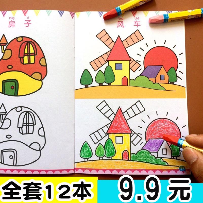 怎么画看书的小男孩,看书小男孩简笔画画法 经验