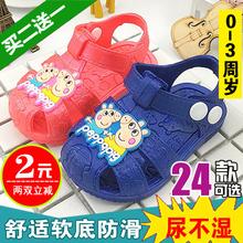 夏季高级塑胶男童婴儿新款儿童凉鞋小童凉鞋塑料防滑软底凉鞋潮