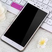 小辣椒 正品5.0寸国产直板双卡双待一体指纹解锁智能4G手机全网通