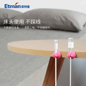 英特曼固线器办公室桌面家用可爱兔耳朵固线扣固线卡创意家居整理