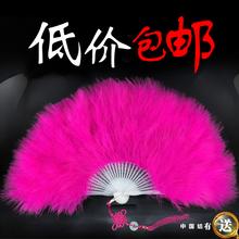 包邮 30cm 优质羽毛扇子全绒加厚精品旗袍走秀扇舞台表演扇子50