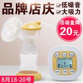 孕之宝吸奶器电动吸力大静音自动催乳挤奶抽奶拔奶器产后按摩手动