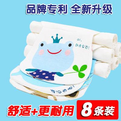 隔汗巾婴儿童吸汗巾纯棉垫背巾宝宝全棉0-1-3-4-6岁加大码幼儿园