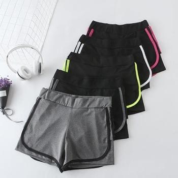 防走光假两件大码宽松健身运动裤