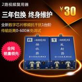 双路视频复用器4视频叠加器3复合器共缆传输一线通 2路视频复用器